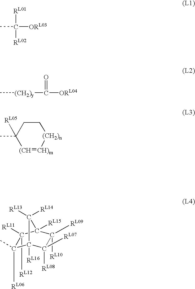 Figure US20090011365A1-20090108-C00042
