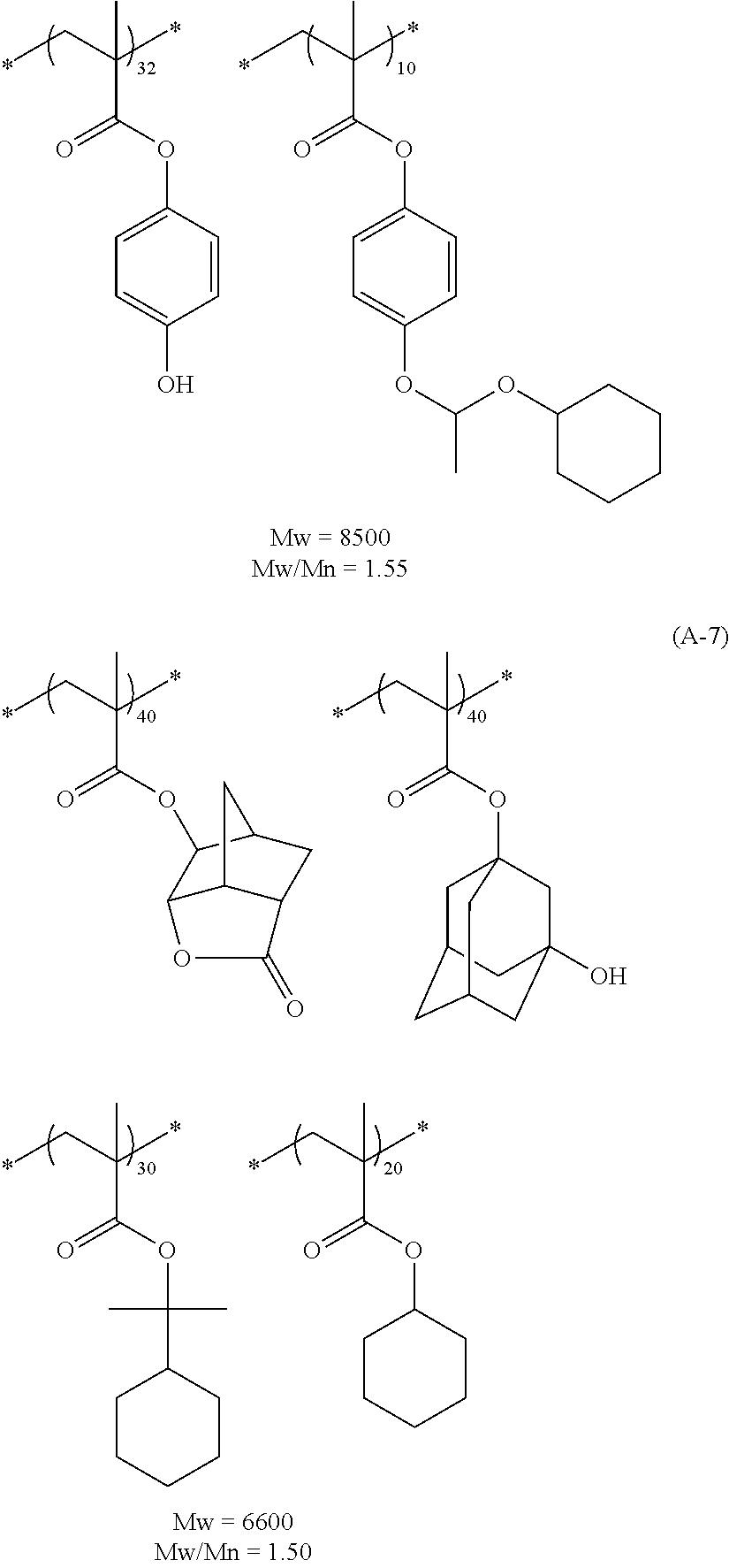 Figure US20110183258A1-20110728-C00290