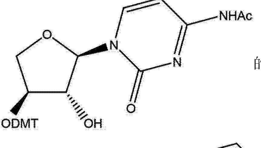 Figure CN103298939AD00863