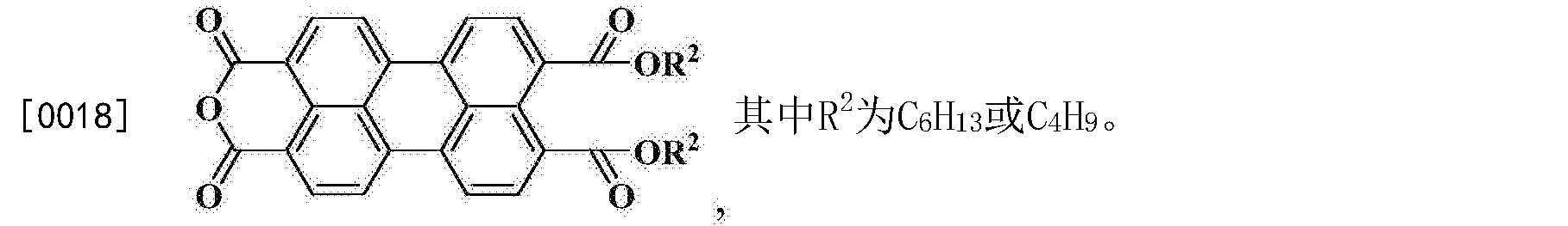 Figure CN105541616AD00053