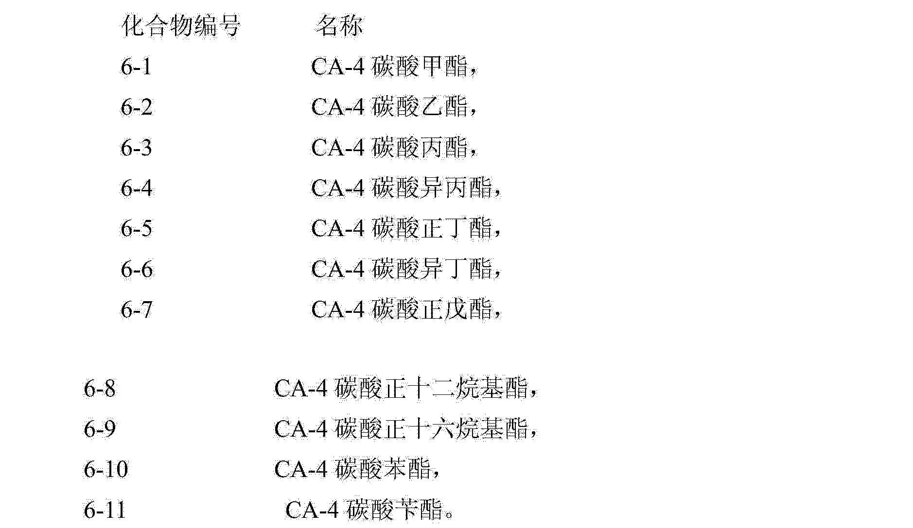 Figure CN103524349AD00061