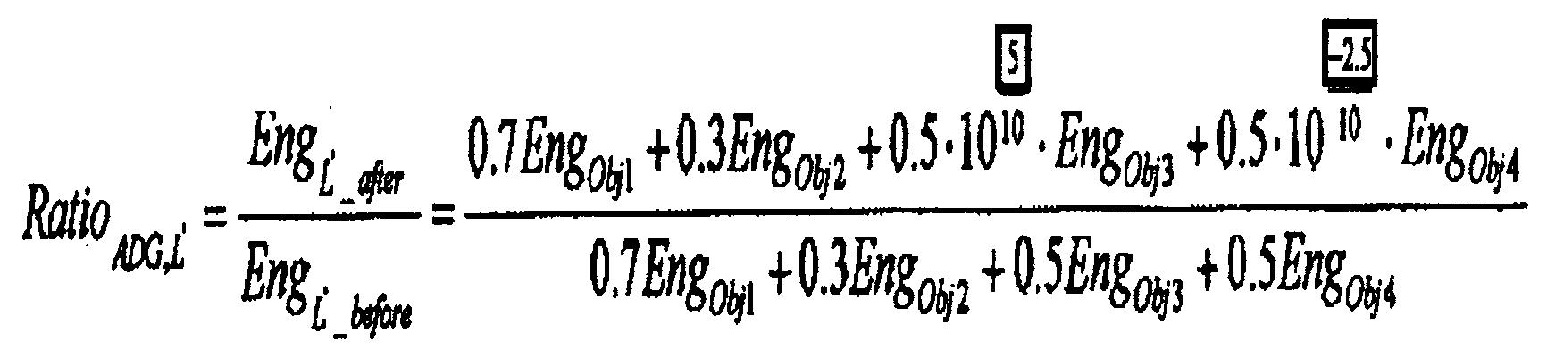 Figure 112009005573294-pct00016
