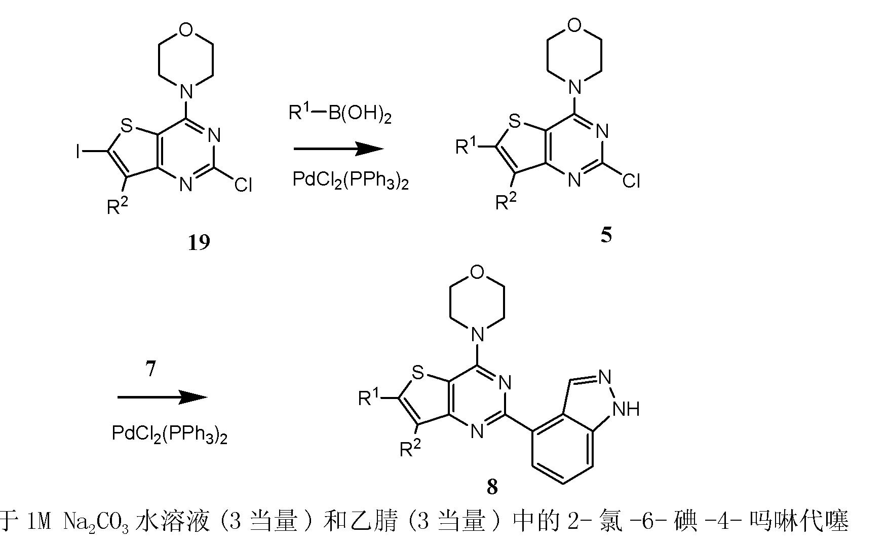 Figure CN102369011AD00722
