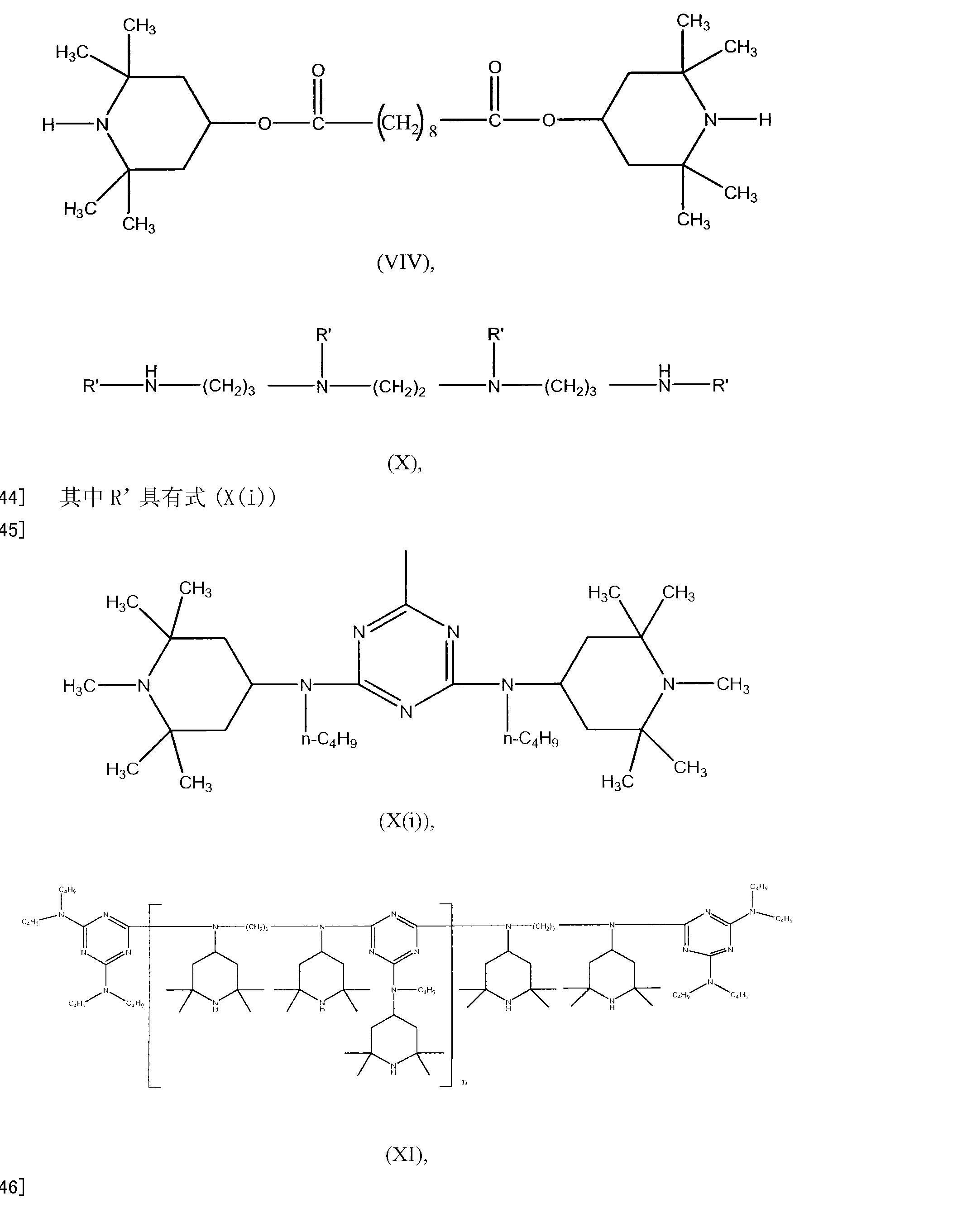 Figure CN101688004BD00441
