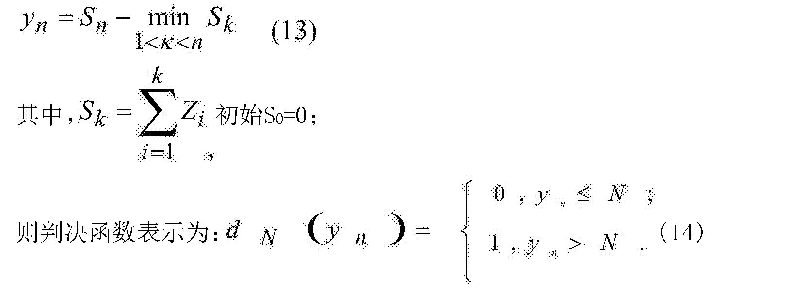 Figure CN103490992BD00051