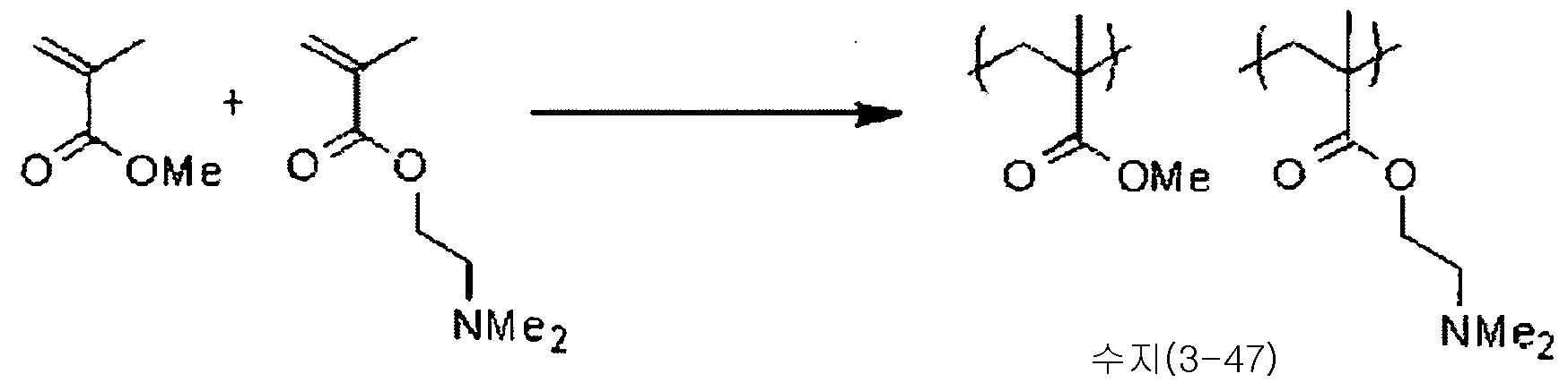 Figure 112012046241217-pct00083