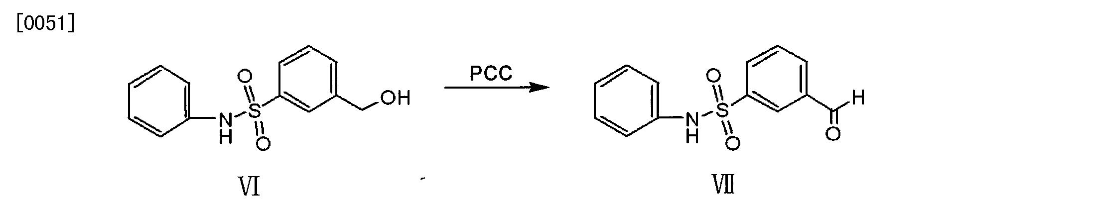 Figure CN102786448BD00082