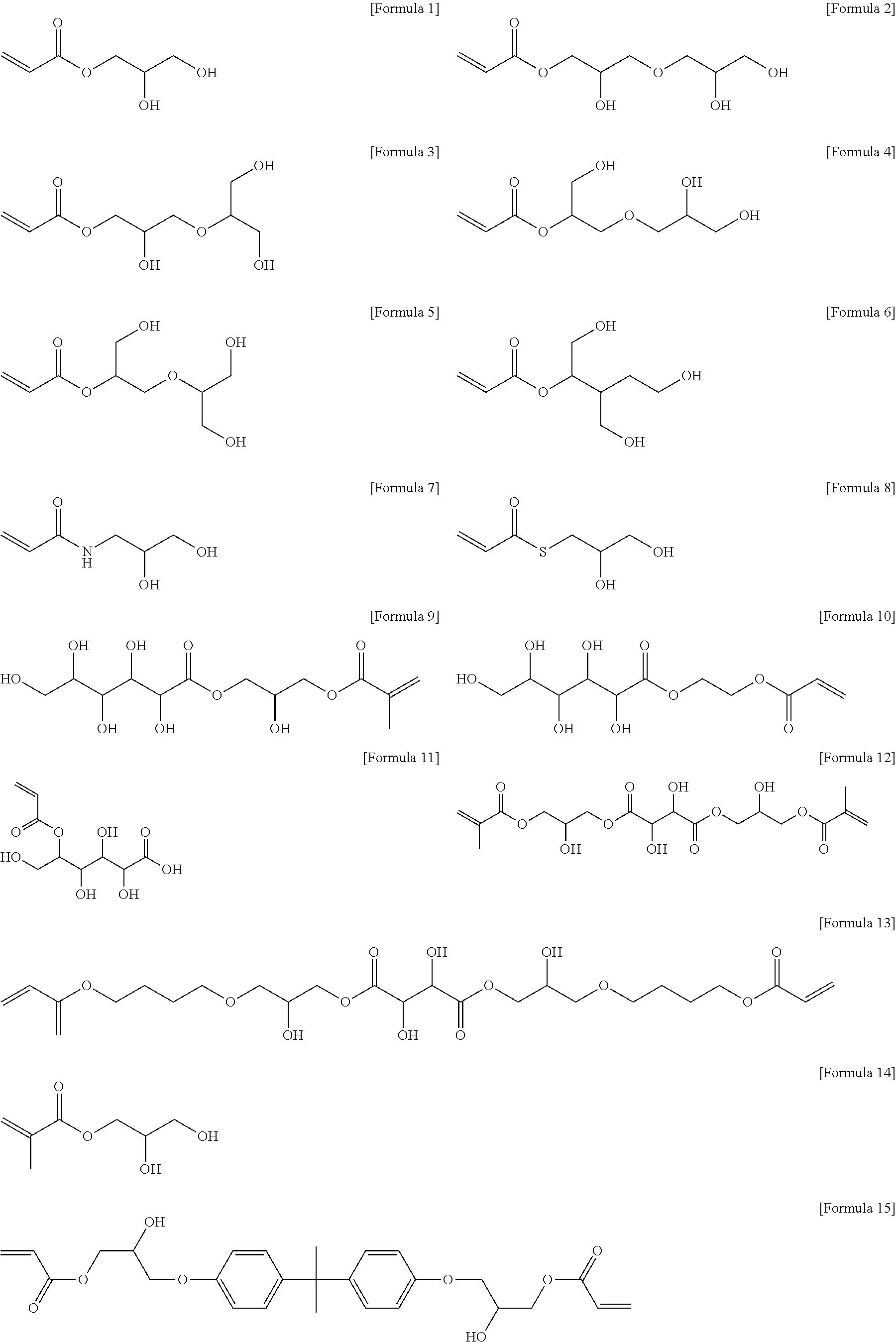 Figure US09733398-20170815-C00016