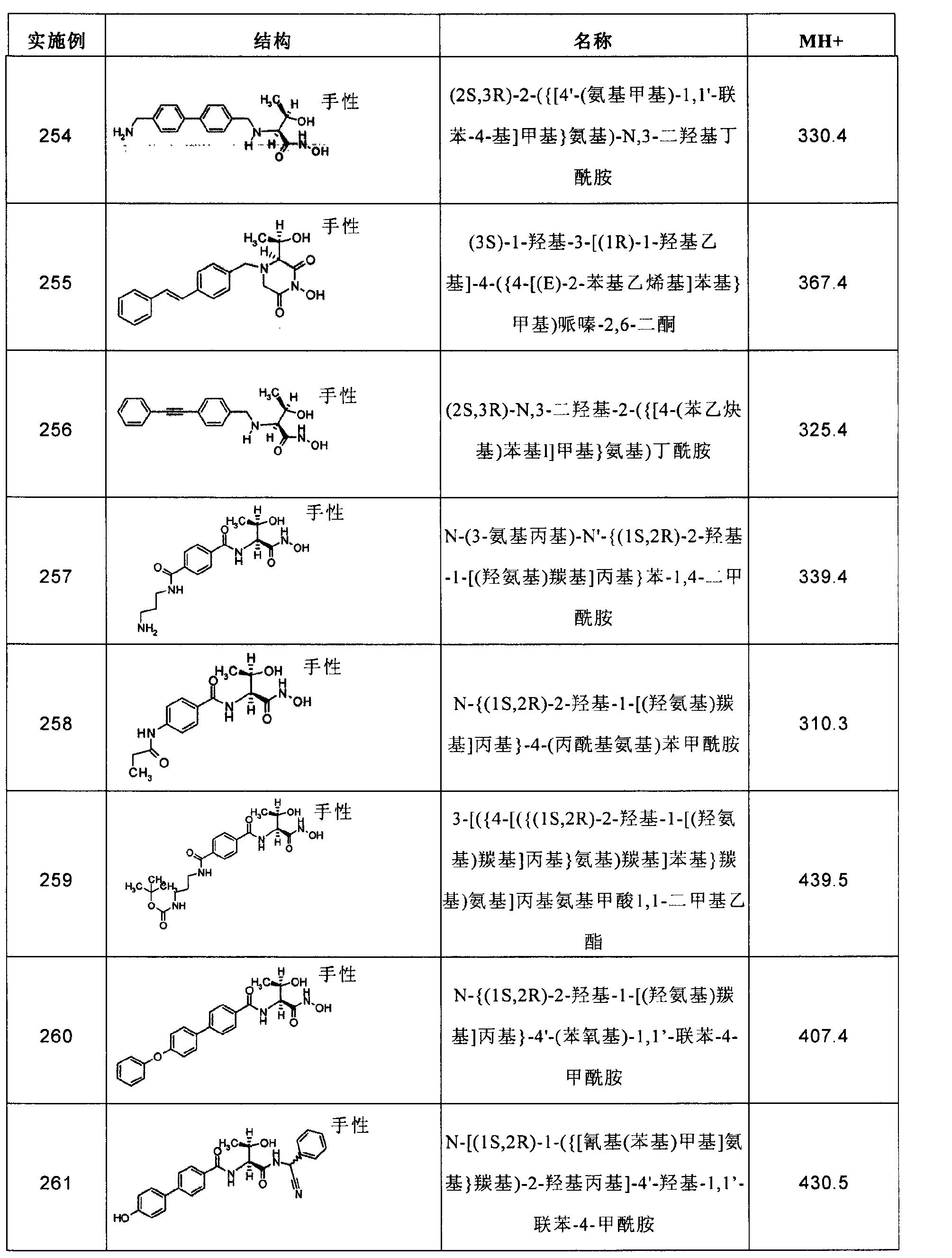 Figure CN102267924AD01511