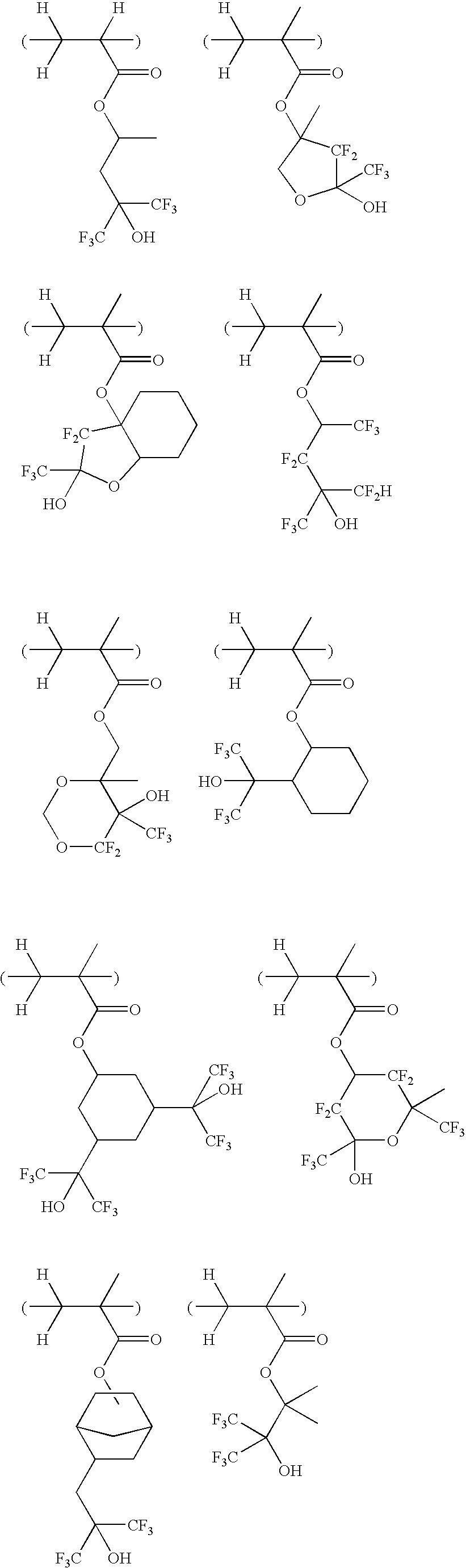 Figure US07569326-20090804-C00045