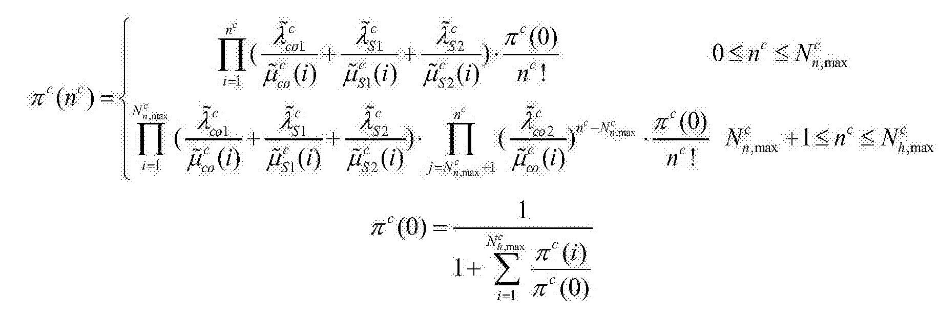 Figure CN103269508BC00052