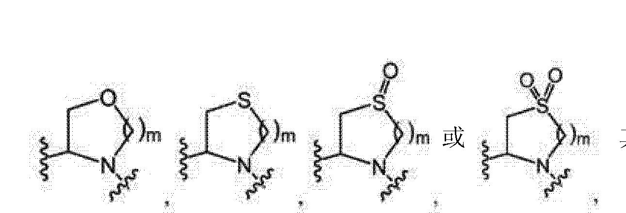 Figure CN102264737AC00053