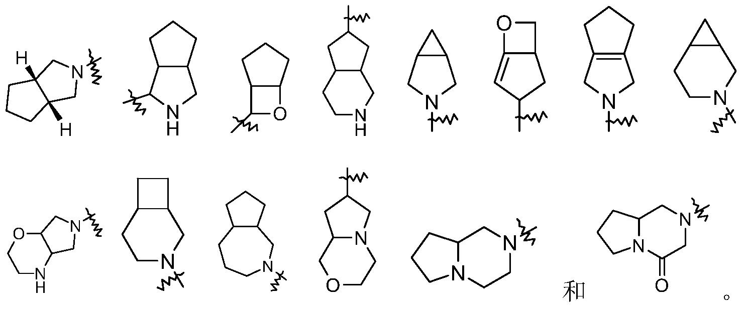 Figure PCTCN2017077114-appb-000037