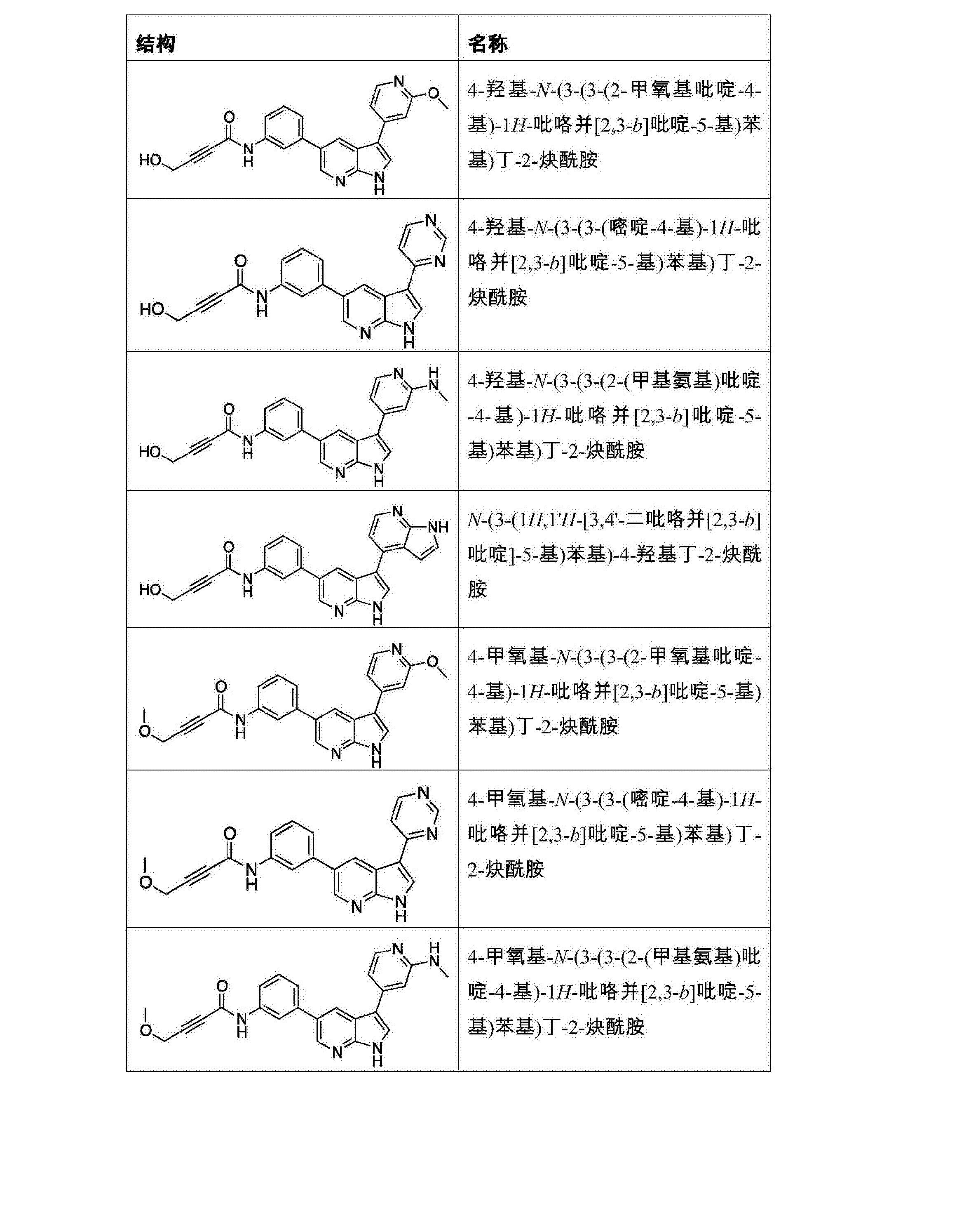 Figure CN107278202AD01741