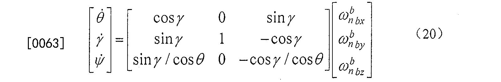 Figure CN105300381BD00075