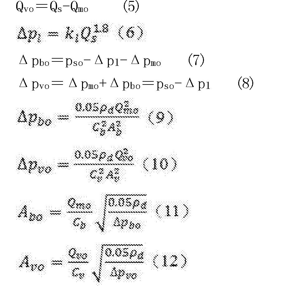Figure CN108166940BC00031