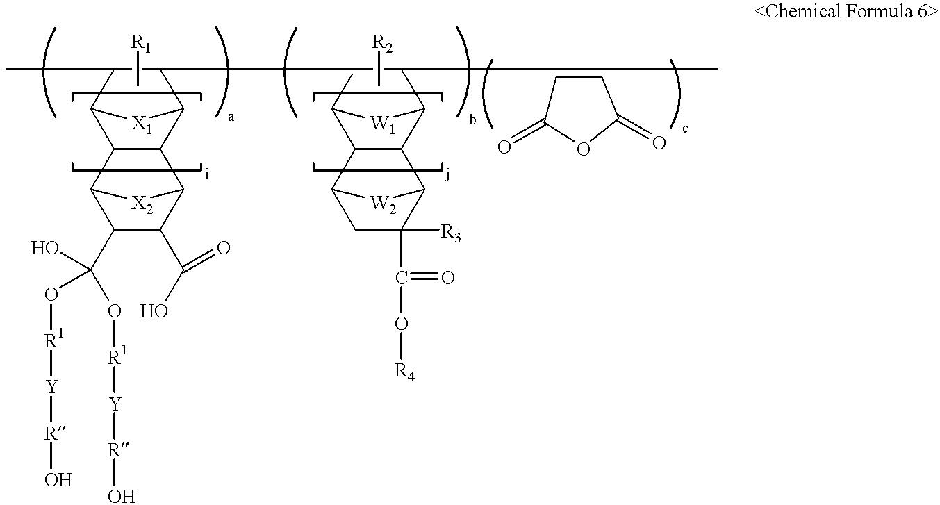 Figure US06235447-20010522-C00009