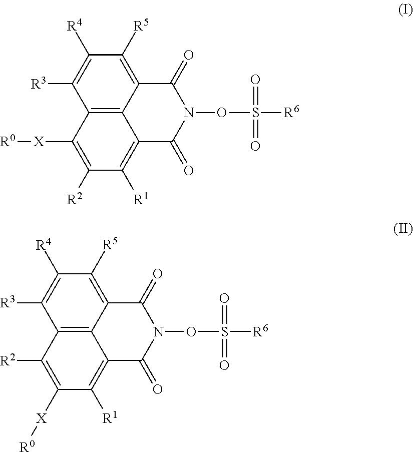 Figure US09383644-20160705-C00091