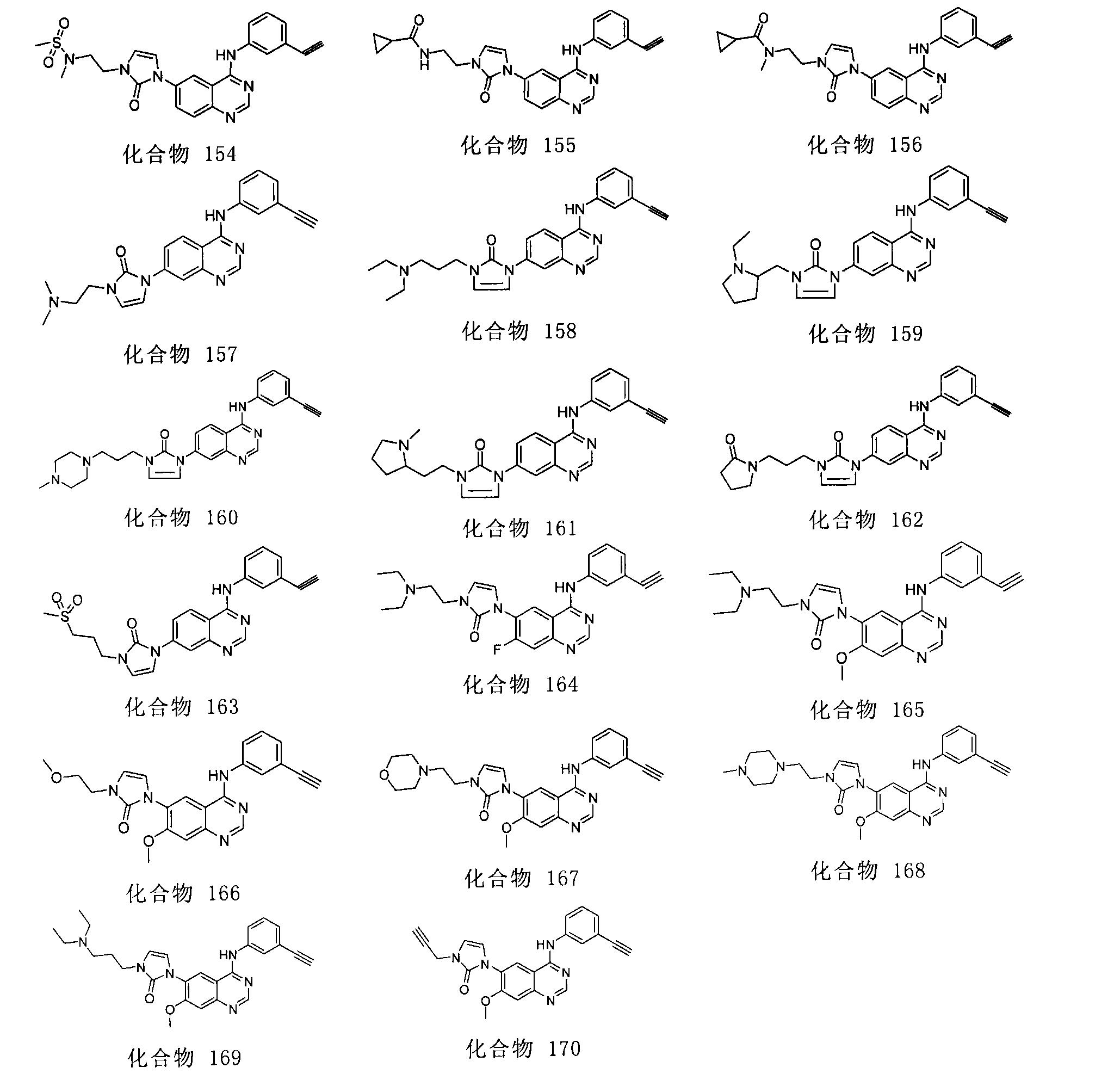 Figure CN101619043BD00201