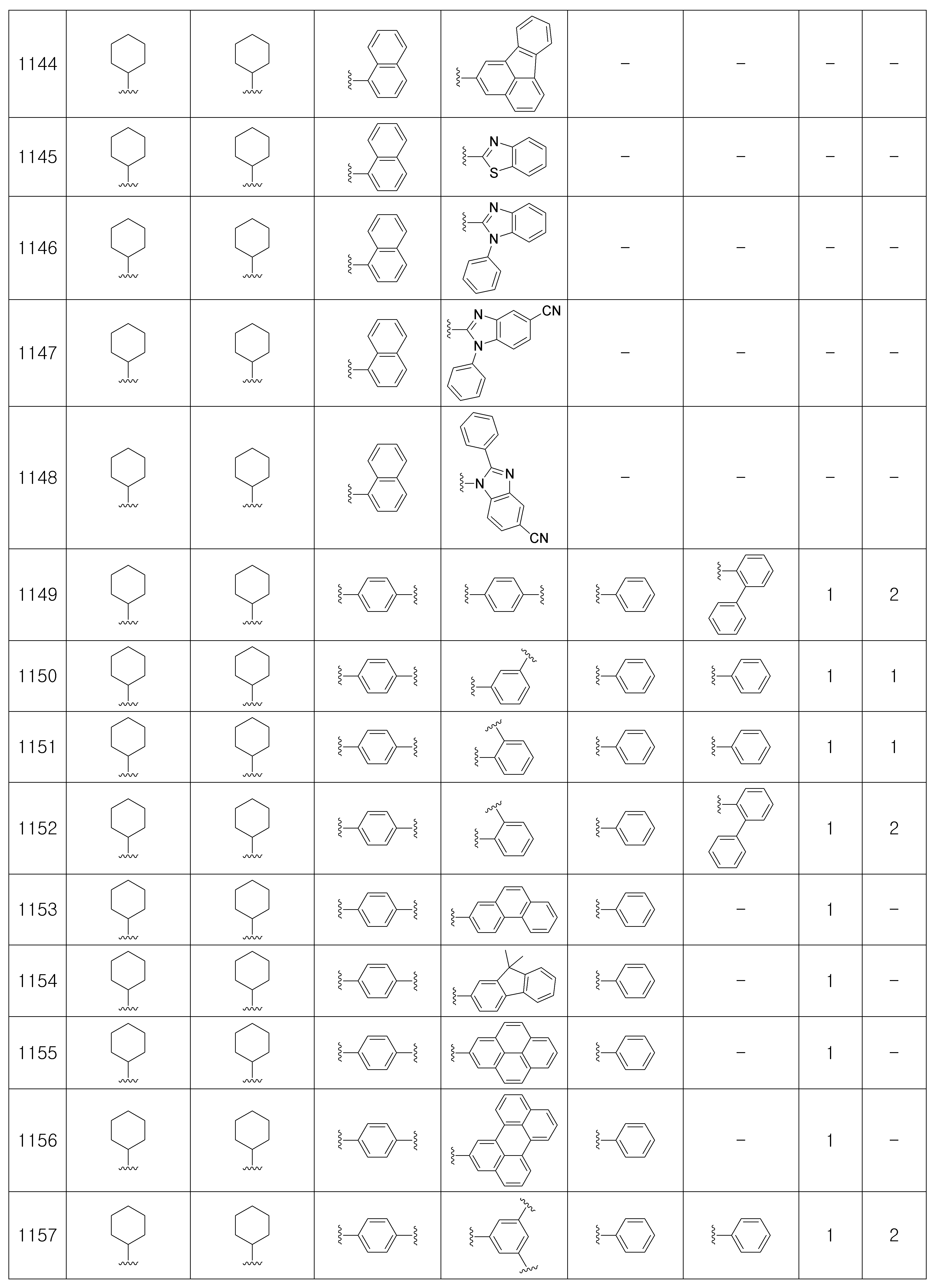 Figure 112007083008831-pat00154