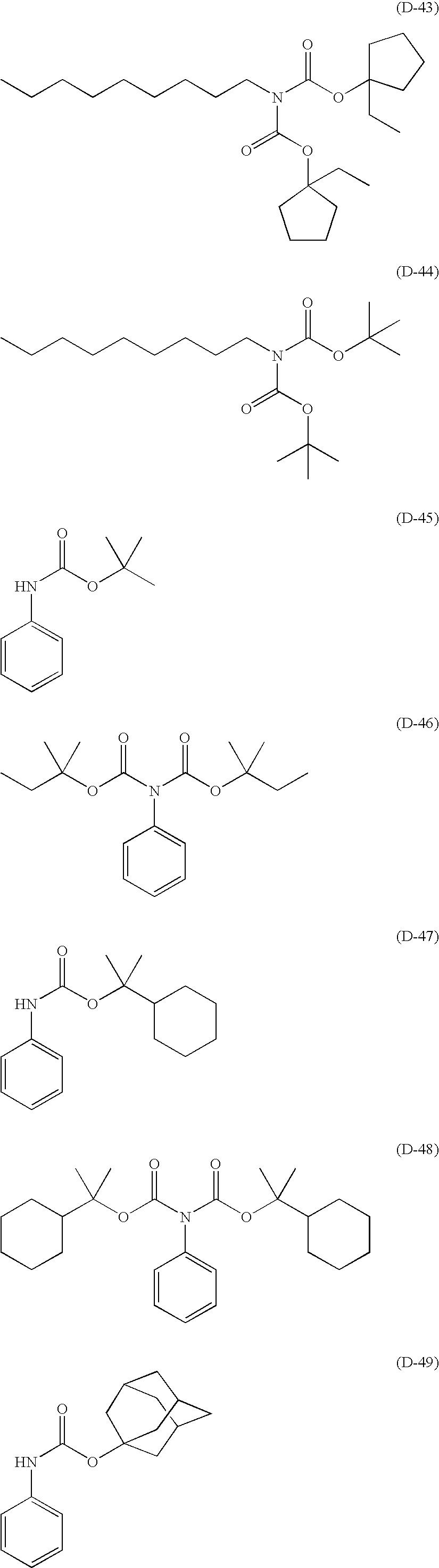 Figure US08404427-20130326-C00105