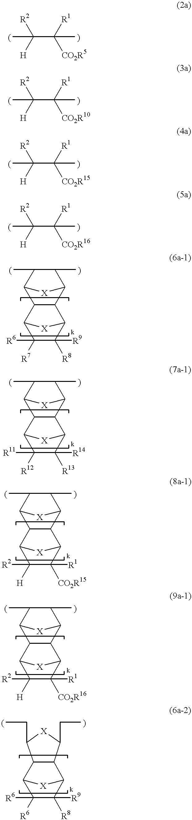 Figure US06531627-20030311-C00016