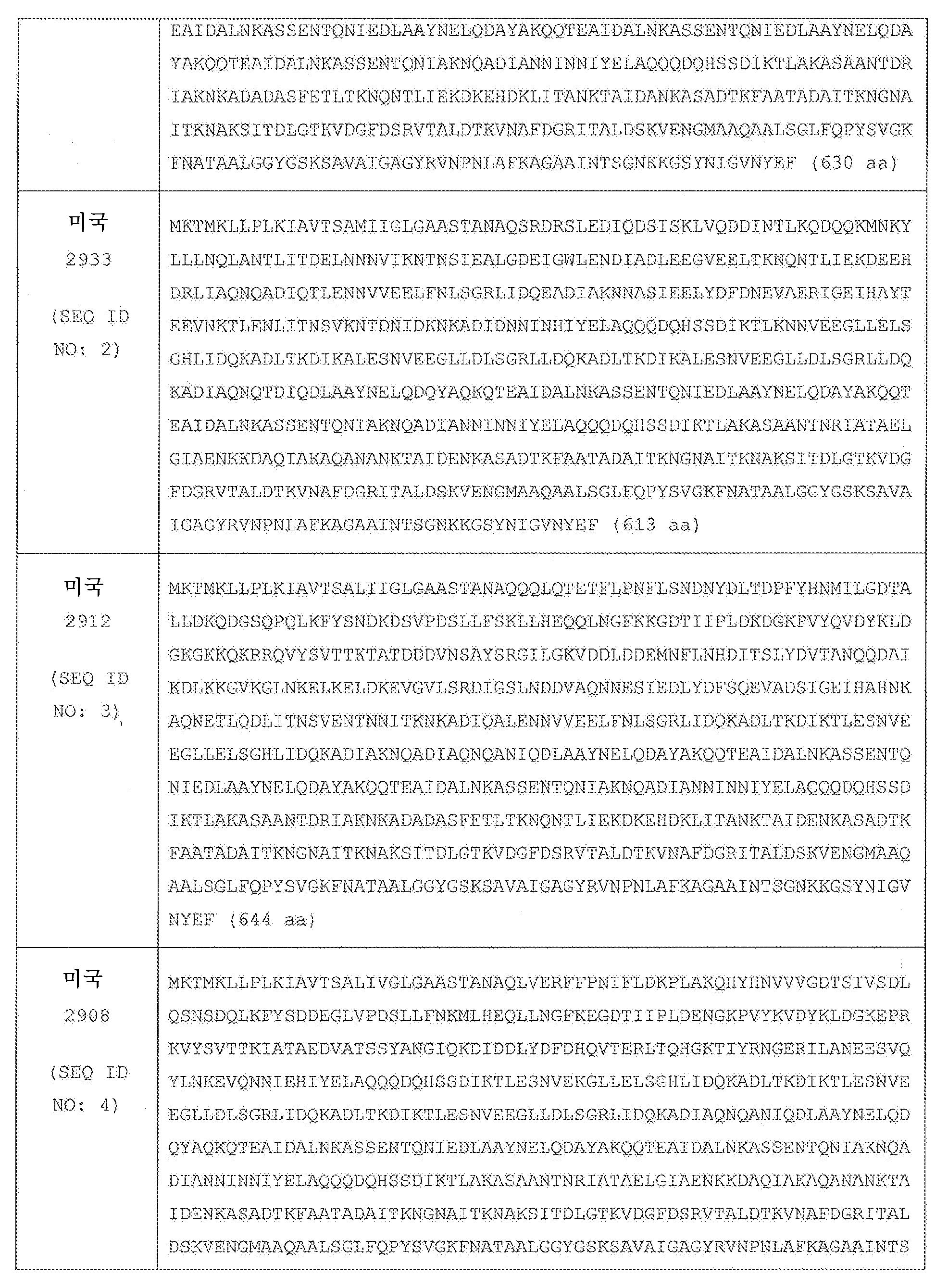Figure pct00004