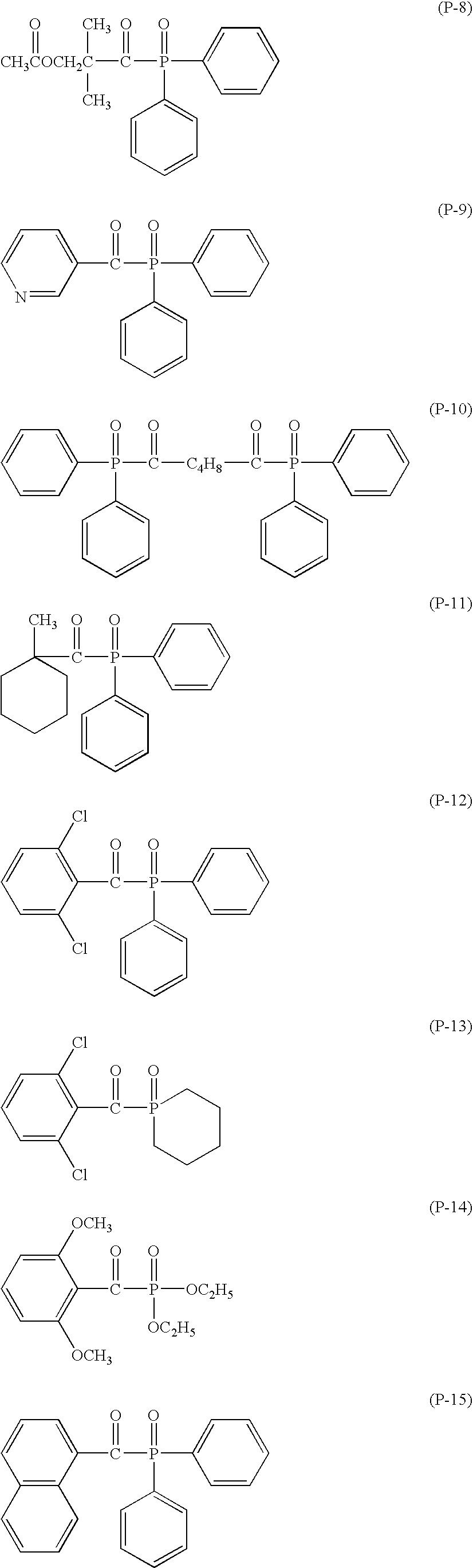 Figure US20080180503A1-20080731-C00022