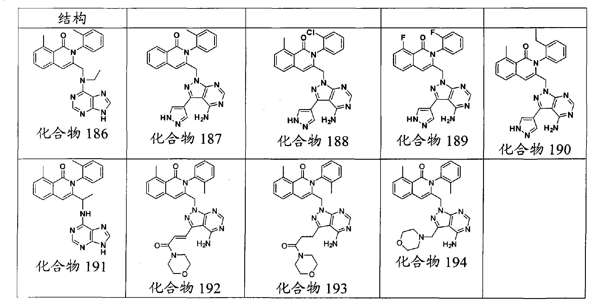 Figure CN101965335BD01051