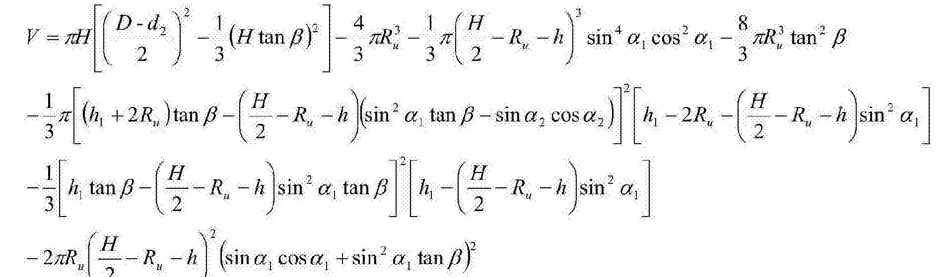 Figure CN105127340BD00051