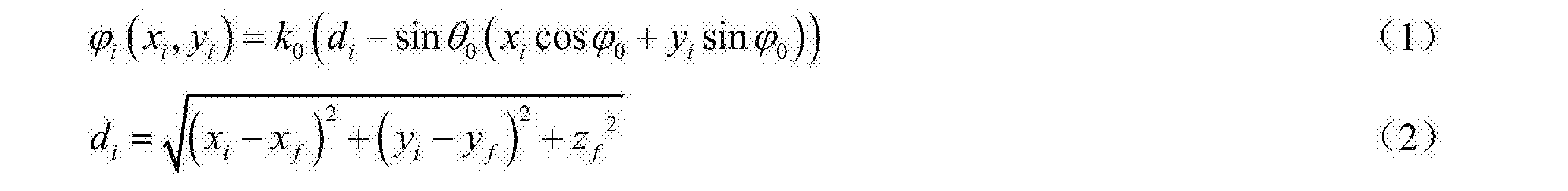 Figure CN106058445AC00021