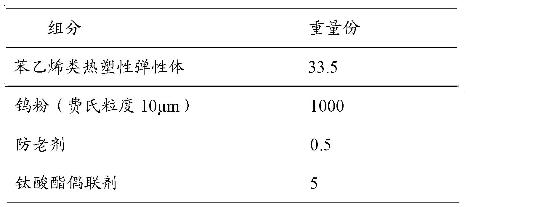 Figure CN102585330AD00061