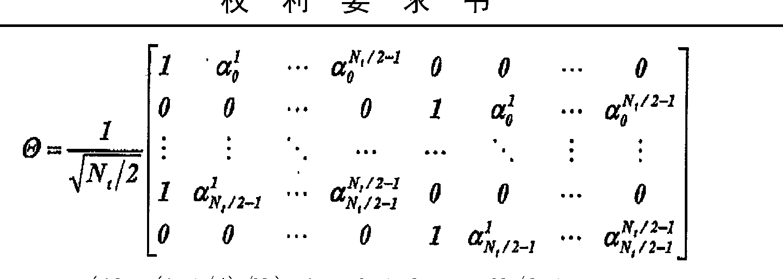 Figure CN1969522BC00071