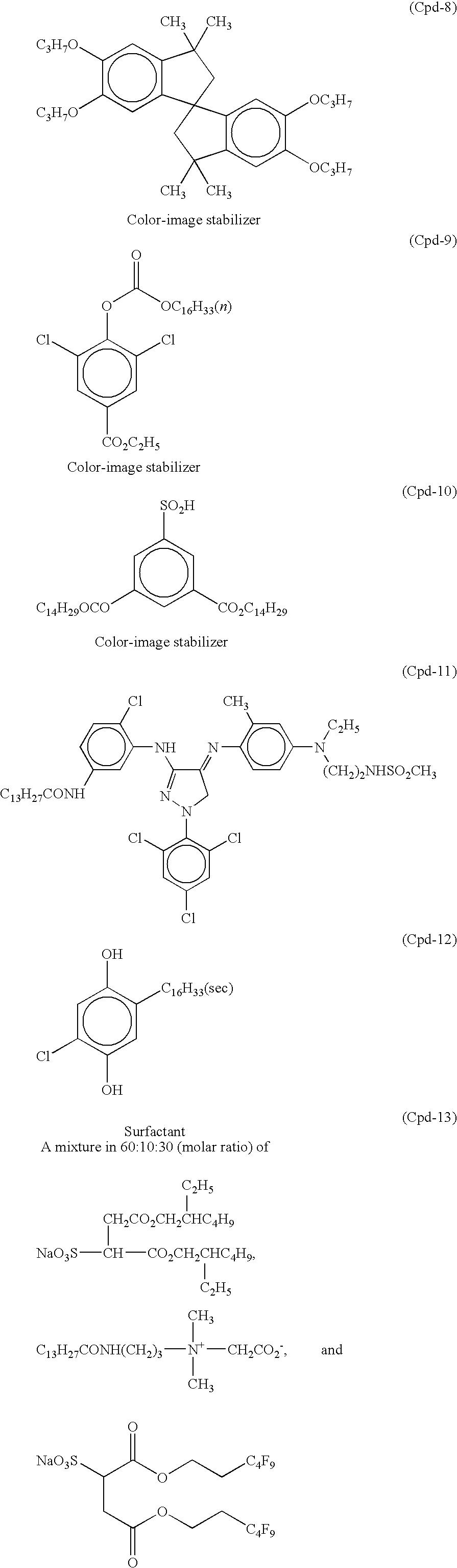 Figure US07332265-20080219-C00048