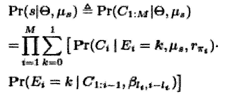 Figure CN102542003AD00112
