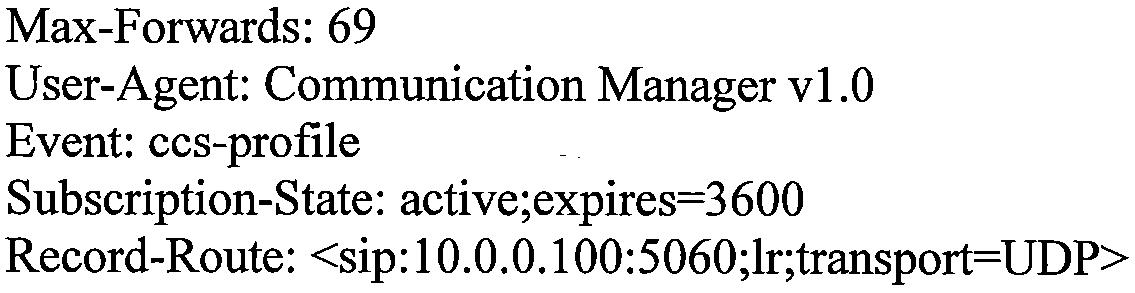 Figure 112008089466443-pat00003
