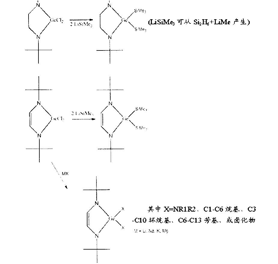Figure CN102352488BD00431