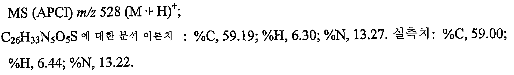 Figure 112006013759285-pct00309