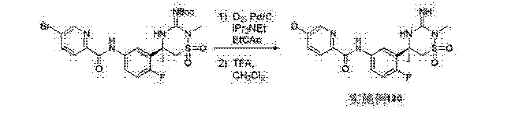 Figure CN102639135AD01412