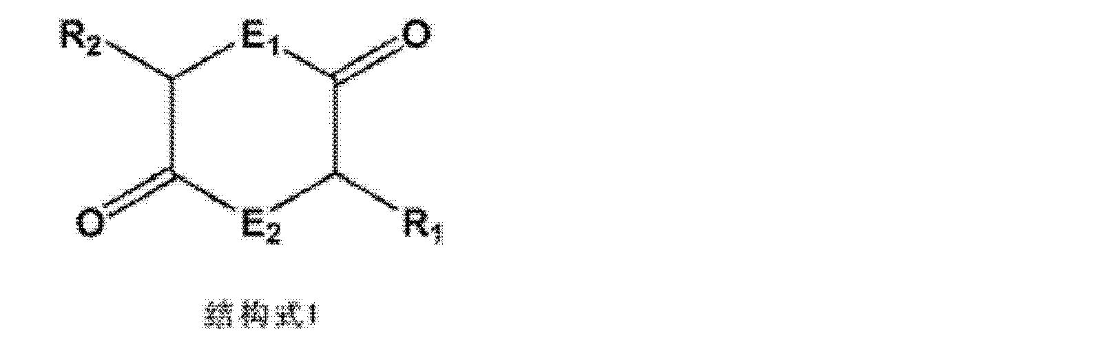 Figure CN102985125AD00261