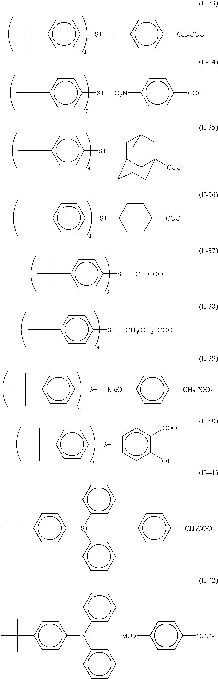Figure US06492091-20021210-C00086