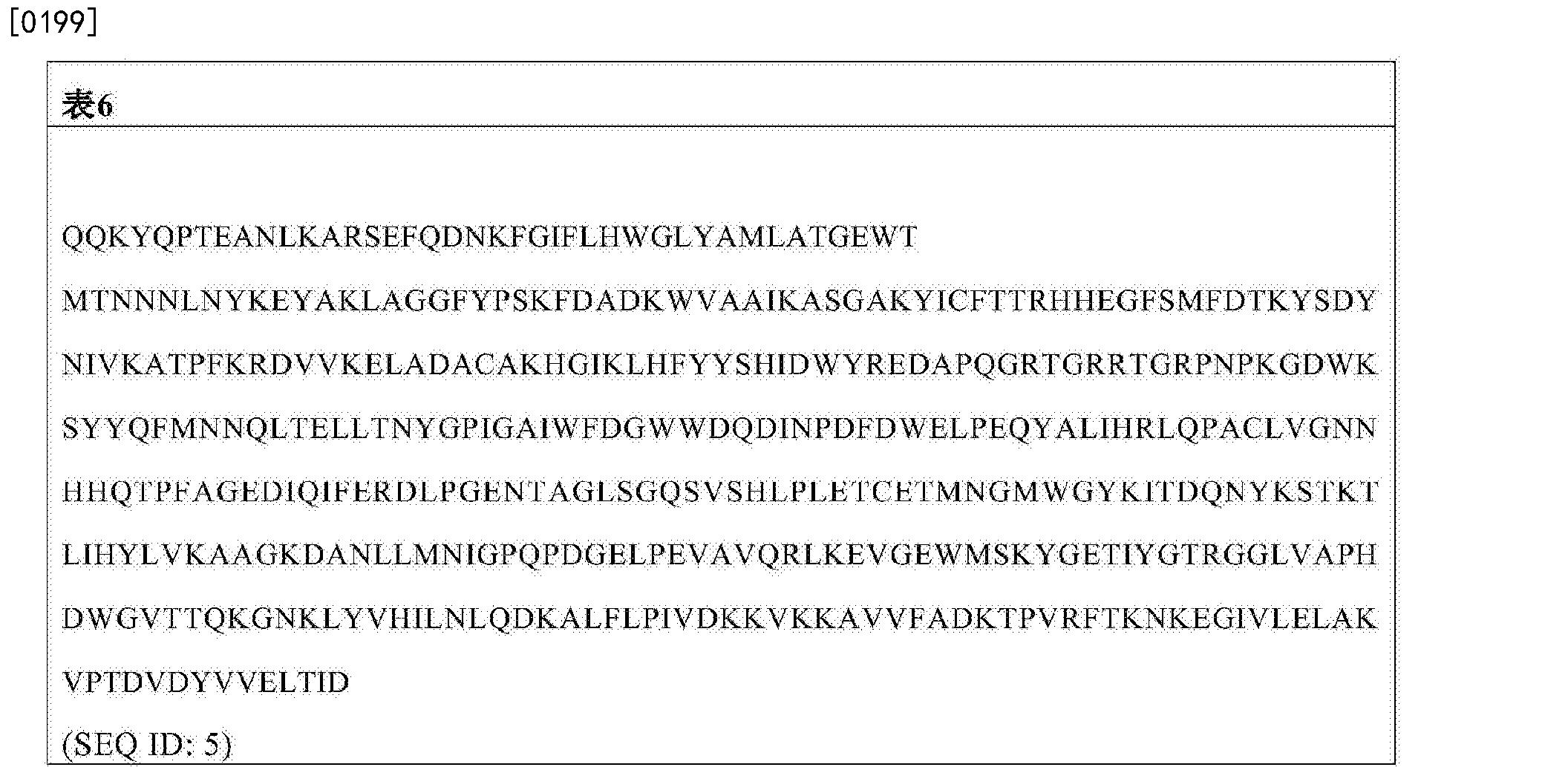 Figure CN107074945AD00311