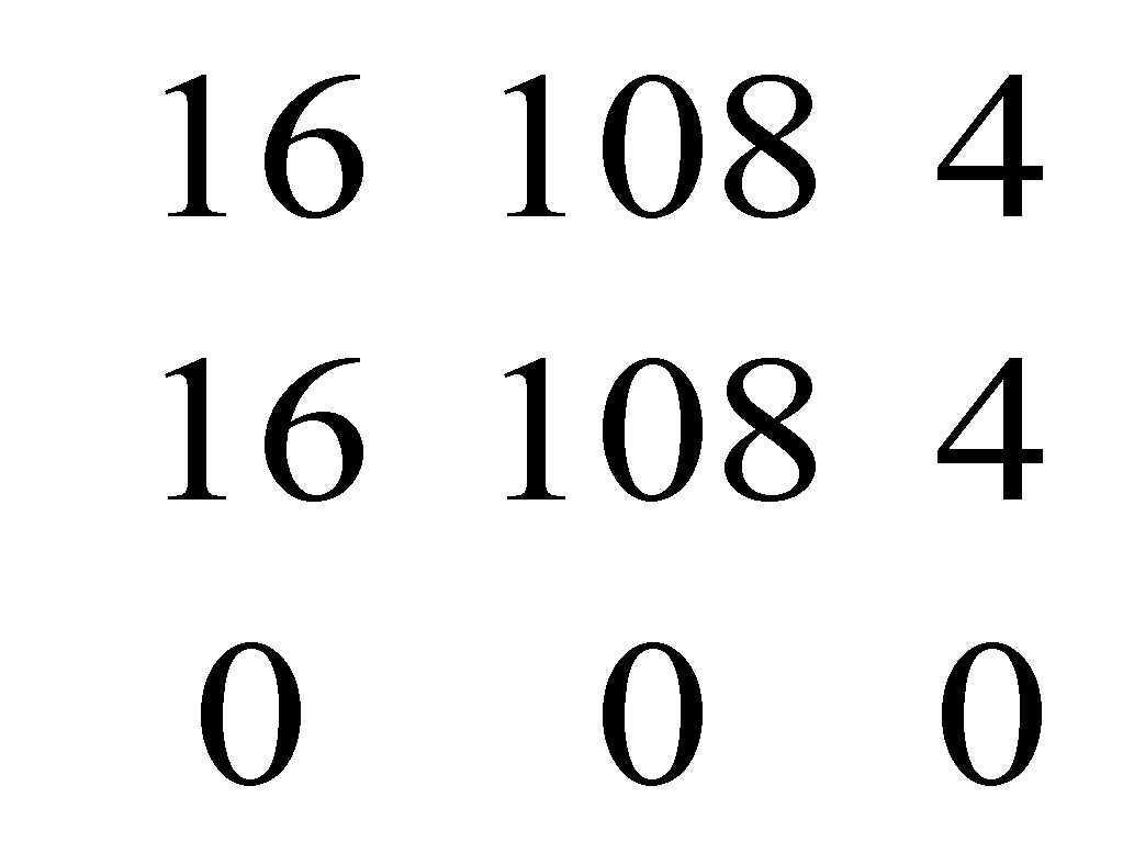 Figure 112008044996228-PAT00017