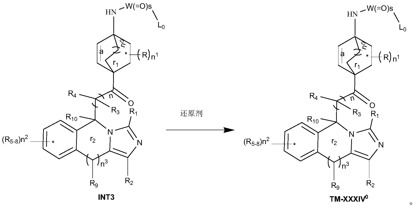 Figure PCTCN2017084604-appb-000068