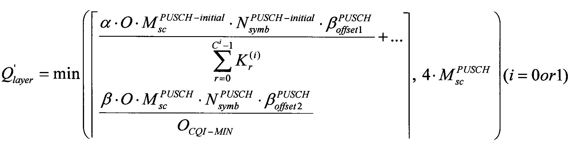 Figure CN101902313BD00302
