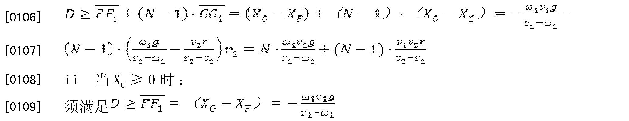 Figure CN102376162BD00135