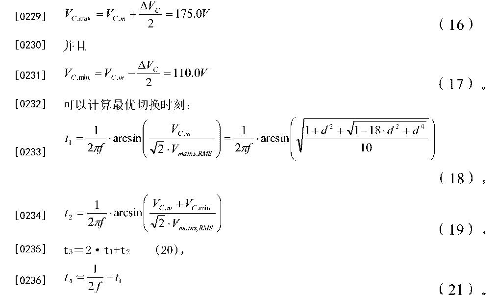 Figure CN103460800BD00232