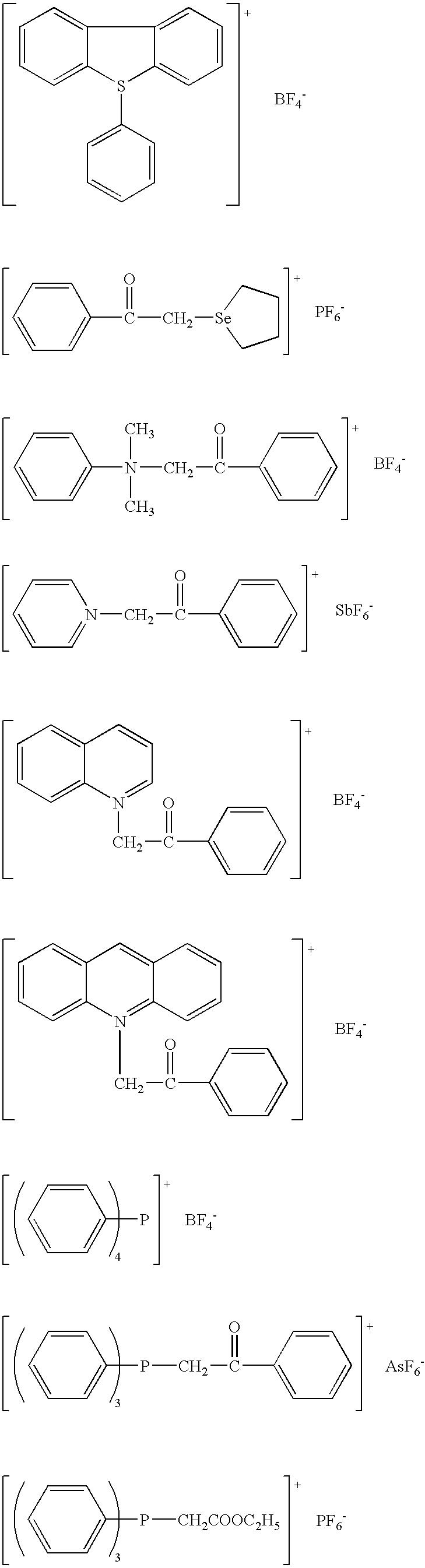 Figure US20070225404A1-20070927-C00005