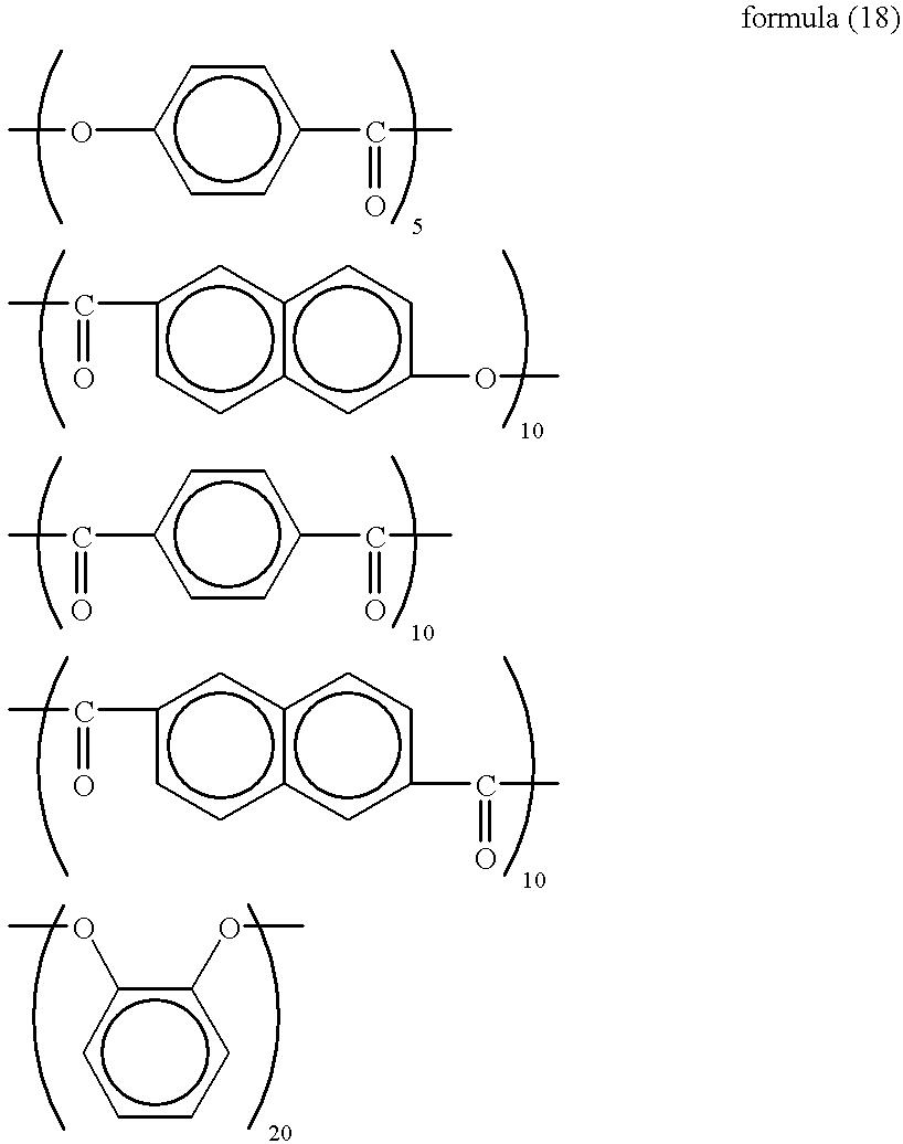 Figure US06261649-20010717-C00058