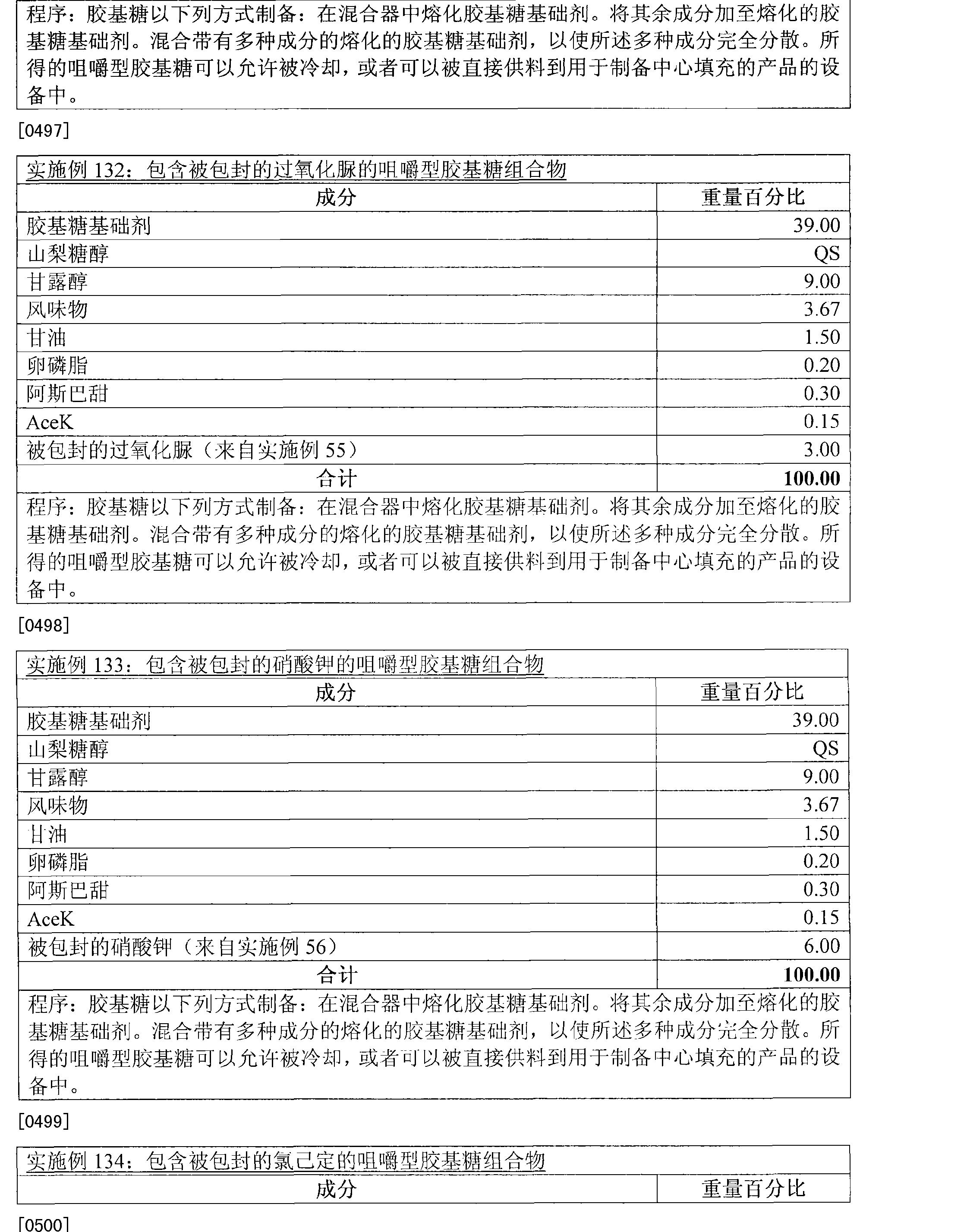 Figure CN101179944BD01211